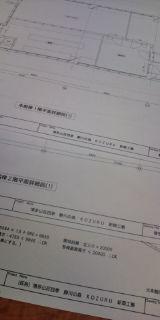 ファイル 1168-1.jpg