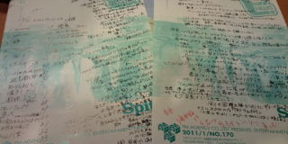 ファイル 3120-2.jpg