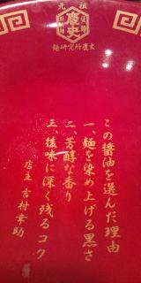 ファイル 3365-5.jpg