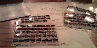 ファイル 3719-4.jpg