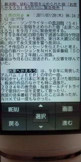 ファイル 4030-1.jpg