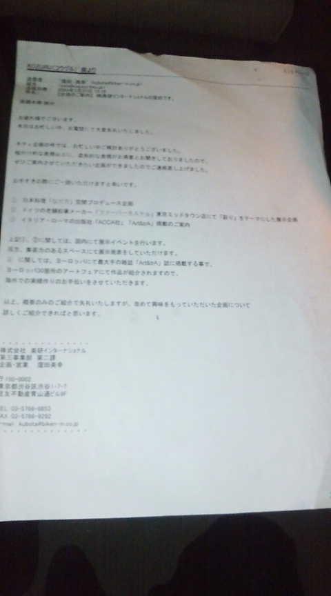 ファイル 429-1.jpg