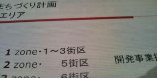 ファイル 4864-3.jpg