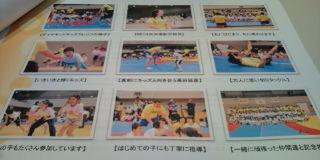 ファイル 4894-4.jpg