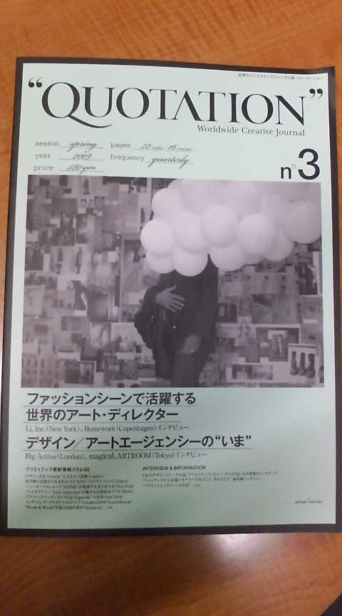 ファイル 515-2.jpg