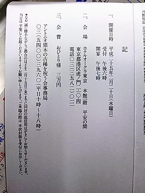 ファイル 5907-1.jpg