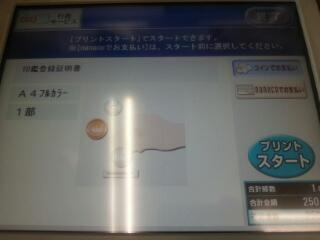 ファイル 6419-1.jpg