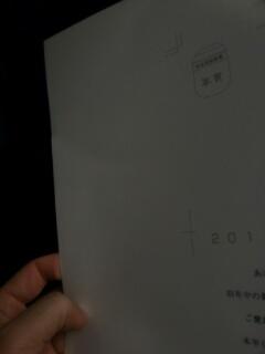 ファイル 6725-1.jpg