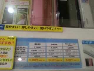 ファイル 6878-1.jpg