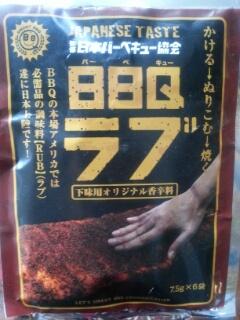 ファイル 6884-2.jpg