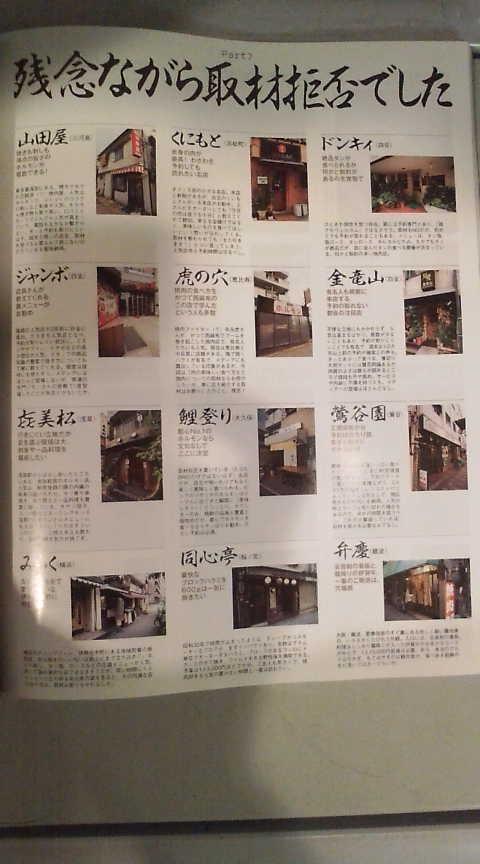ファイル 704-4.jpg