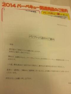 ファイル 7171-1.jpg