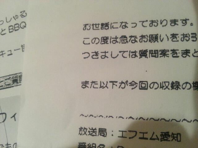 ファイル 7240-1.jpg