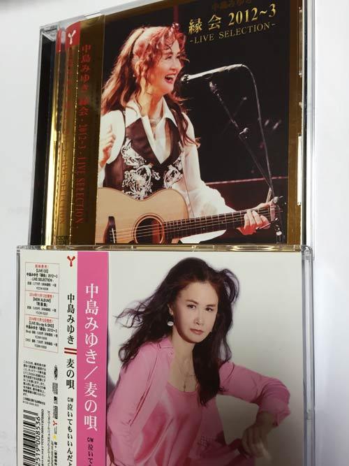 中島みゆき〜ニューシングル&LIVE'CD